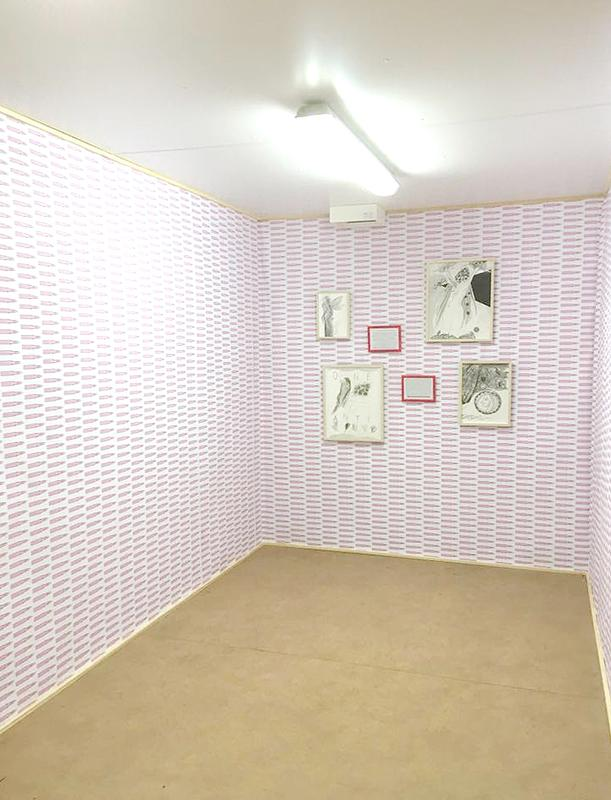 Ausstellungsansicht 1 // Antigone // NOT // Cargo Container // 2018
